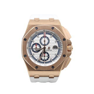 Audemars Piguet Royal Oak Offshore 18ct Rose Gold Summer Limited Edition 2017 £59,995.00
