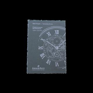 AUDEMARS PIGUET CHRONOGRAPH INSTRUCTION BOOKLET